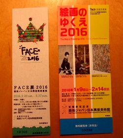 DSCF0186.JPG